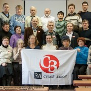 Всероссийский и областной День трезвости