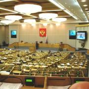 Государственная Дума 2016 год — старт дан!