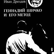 Первое собрание трезвых сил Свердловской области 19.02.2017 в 10:00 Екатеринбург Хохрякова 33