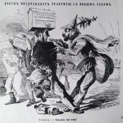 Отчёты III отделения царской охранки 1827—1869 годов