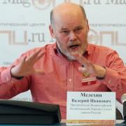 Из программы кандидата Мелехина: я, кандидат Мелехин Валерий Иванович, выступаю за полное отрезвление нашего народа, в конец замученного мафией, буржуа-спекулянтами и бюрократией