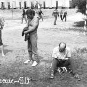 XXVI Школа-слет трезвеннических движений России и стран СНГ «Тургояк 2015»