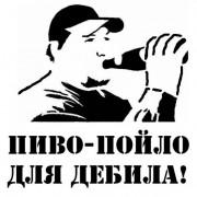 Валерий Мелехин рекомендует: книга «Трезвей и богатей»