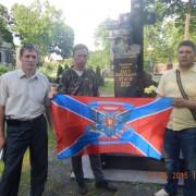 Трезвый Петроград: мирное решение в Новороссии