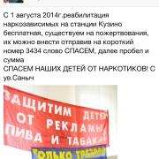 Поддержите Фонд Трезвое поколение Урала (бывший Благотворительный Фонд Трезвости Имени Геннадия Шичко)