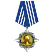 Положение о награждении Орденом М.Д. Челышова