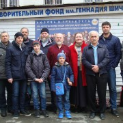 Общее собрание регионального отделения СБНТ Свердловской области