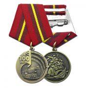 """О награждении Юбилейной медалью """"100 лет Великой октябрьской социалистической революции"""""""