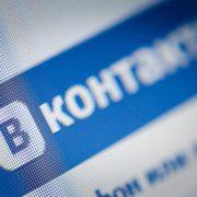 Группы трезвости ВКонтакте по регионам России