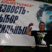 Кирилл Лотенков: метод Шичко (настоящее, прошлое, будущее)