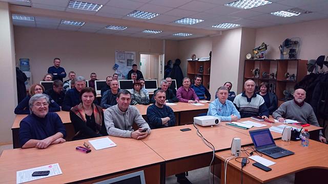 Встреча Екатеринбург