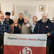 Встреча трезвенников Первоуральска Разговор о Николае Платошкине