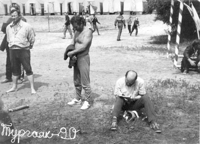 Тургояк 90