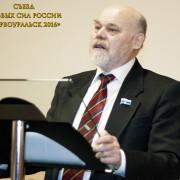 Кандидат в депутаты, известный трезвенник и врач Валерий Мелехин предлагает создать в своём избирательном округе школы трезвости и здоровья