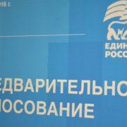 Праймериз в России — пародия на выборы