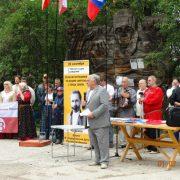 Отчет о поездке на Тургояк-2016