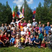 18-20 августа 2017 года состоялась летняя встреча трезвых друзей на Уральском Байкальчике в г. Первоуральске Свердловской области