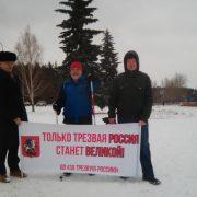 Информационно-политический форум левых патриотических сил г. Каменск-Уральский 2019