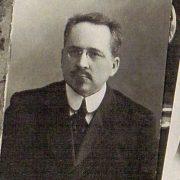 Отечества-достойный сын: Арнольдов Николай Александрович